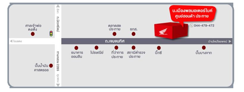แผนที่ ฮอนด้าพุทไธสง มอเตอร์ไซค์ ศูนย์บริการ ฮอนด้า พุทไธสง บุรีรัมย์