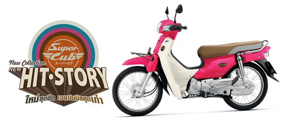 motorbike-honda-super-cub-2015