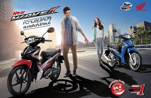 motorbike-new-honda-wave-110i