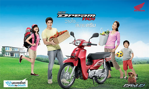 motorbike-honda-dream-cover