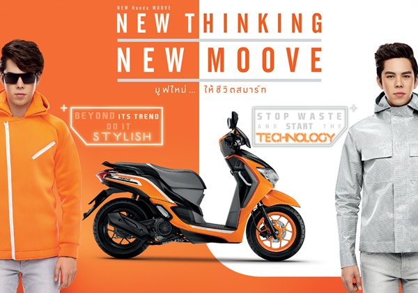 Motorbike Honda Moove new 2016 Catalog